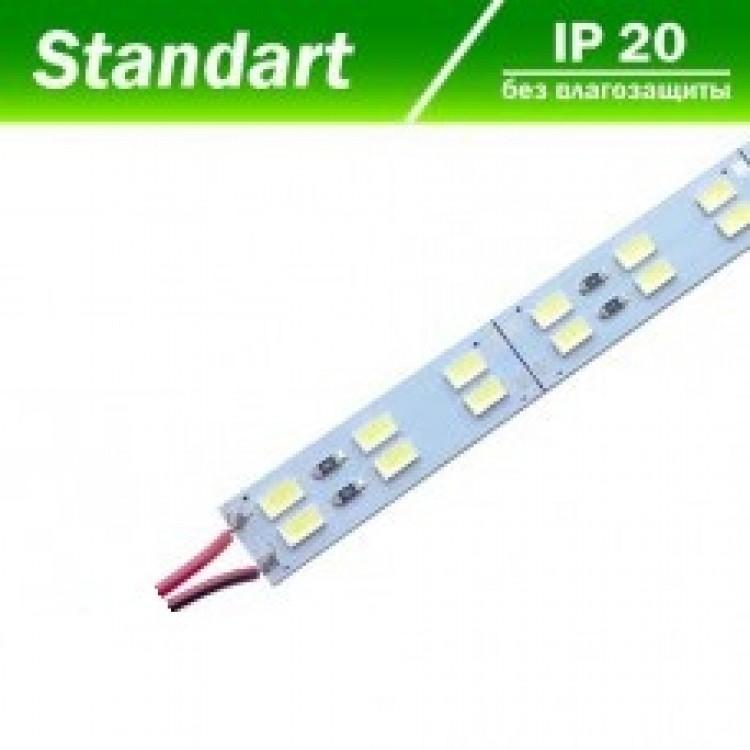 Светодиодная линейка SMD 5730-144 36W 6500K, 12В, IP20 белый