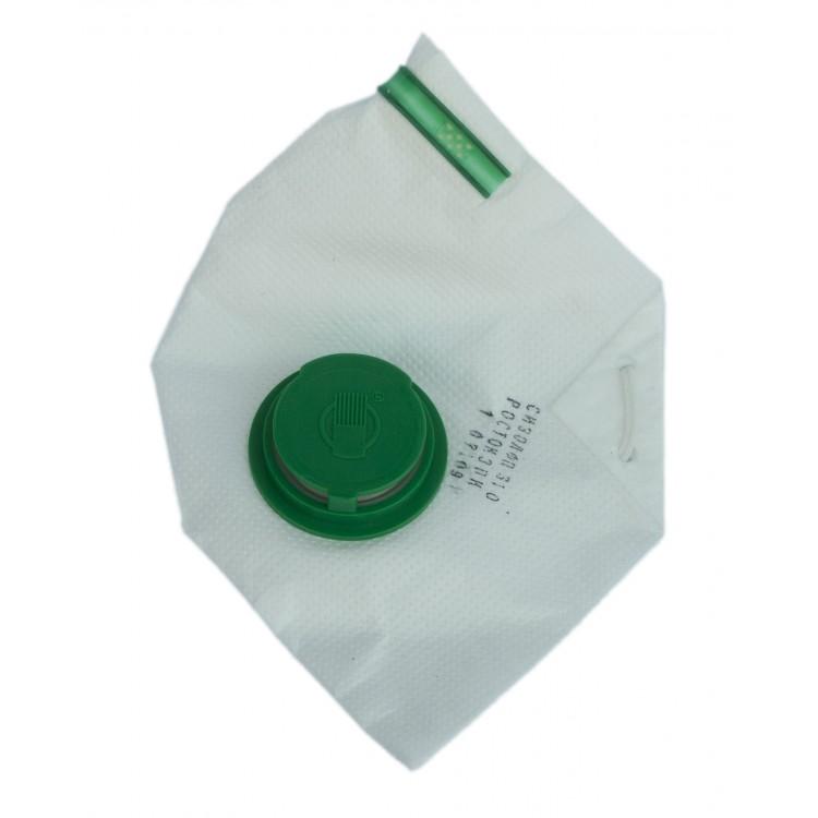 """Респиратор """"Росток-3ПК""""зеленый с клапаном"""