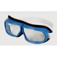 Очки  ЗП-12 Профи резиновые, прозрачные