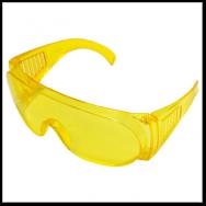 Очки  Озон желтые (для усиления контрастности)