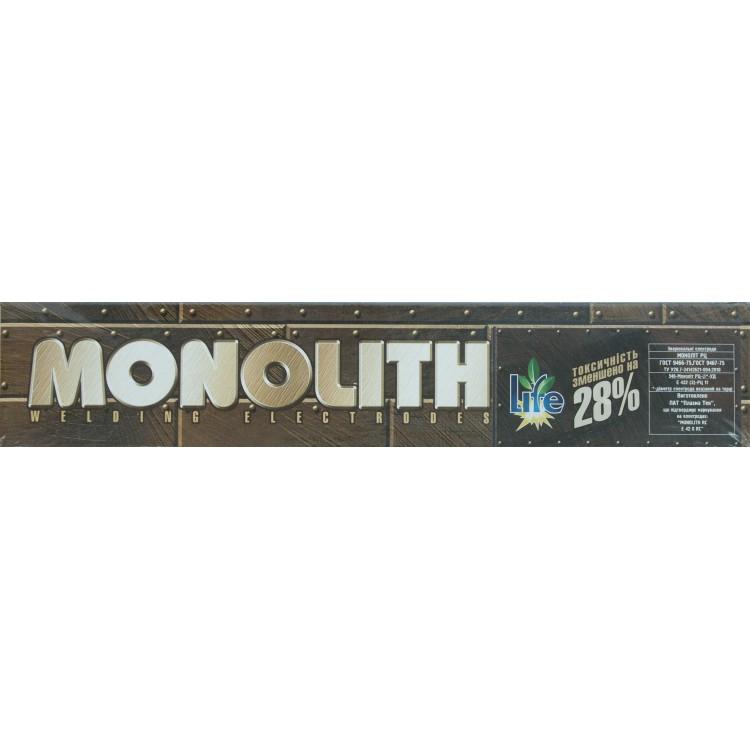 Электроды Монолит АНО-36 d2 0,5кг