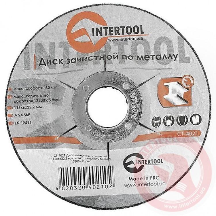 Диск шлифовальный по металлу  Intertool 115х6х22,2мм