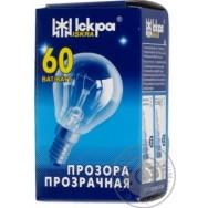 Лампа шар Е14 60 Вт. в инд.упаковке