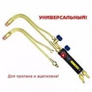 Резак Р-1П -143 (пропан + ацетилен)