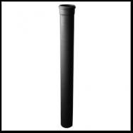 Канализационная труба 50х 1 м