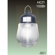 Светильник НСП 11-100-801