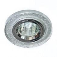 Светильник точечный Feron 8060-2/(CD3004) серебро-серебро MR16 50W  SHSV/SV