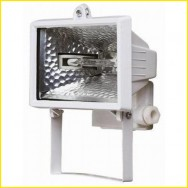 Прожектор MAGNUM LHF-150W белый