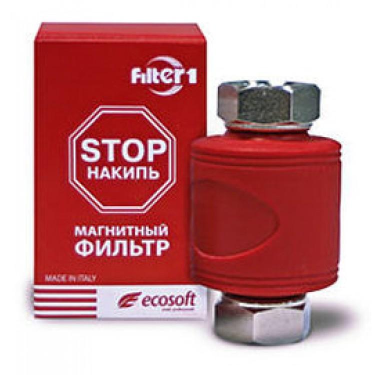 """Фильтр магнитный 1/2"""" STOP накипь"""