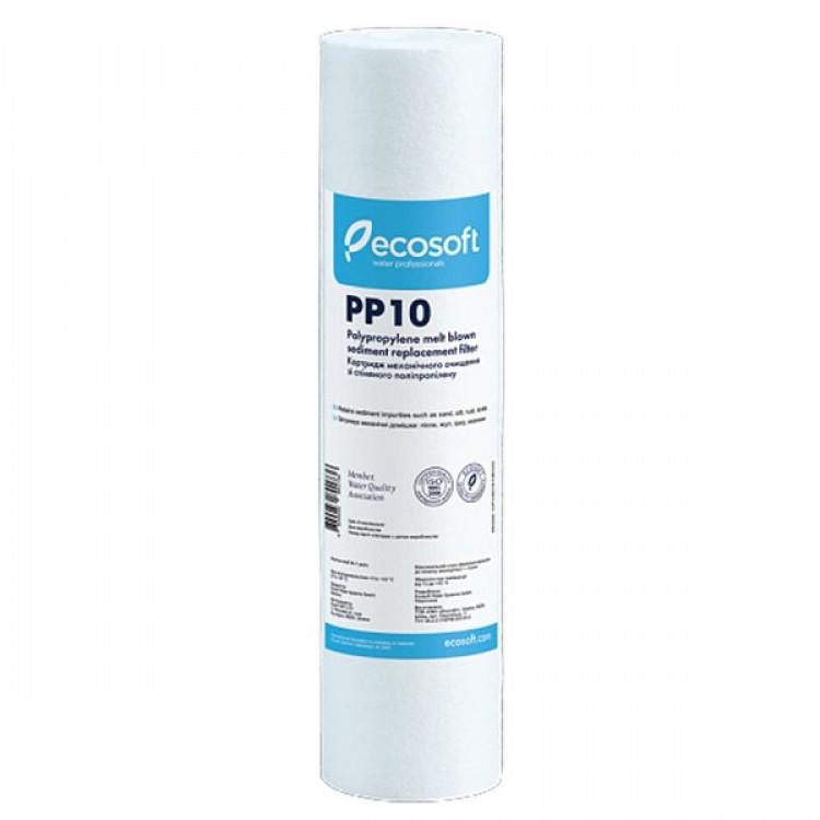 """Картридж 10"""" PP10 CPV251010ECO полипропилен 10 микрон Ecosoft"""