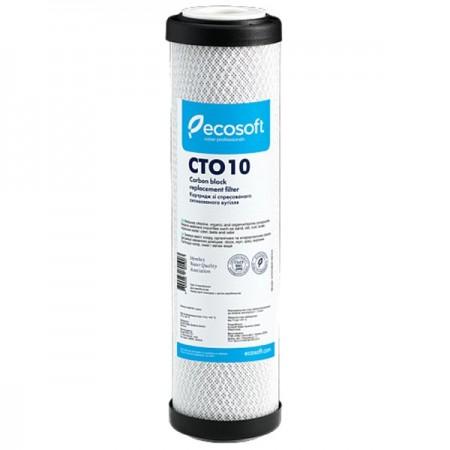"""Картридж 10"""" уголь брикетированный """"Ecosoft"""" CHVCB2510ECO"""