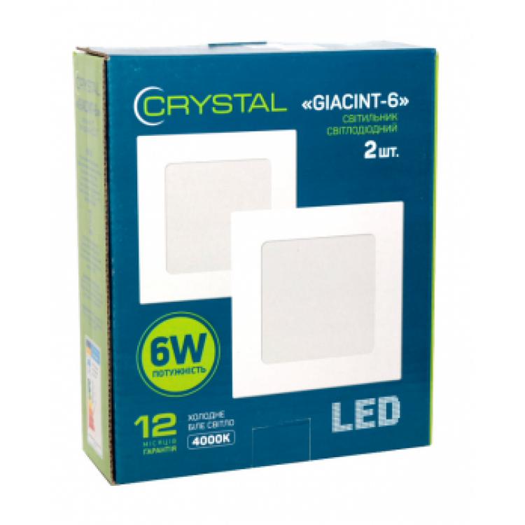 Светильник светодиодный встраиваемый LED GIACINT 6W Slim квадрат 4000K CRYSTAL