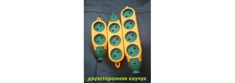 колодки