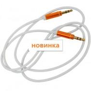 Шнур аудио 3.5 стерео- 3.5 стерео gold метал 3мм 1м белый