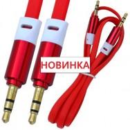 Шнур аудио 3.5 стерео- 3.5 стерео gold плоский 1м красный