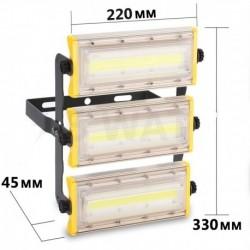 Прожектор светодиодный 150W ALPRO 16500lm