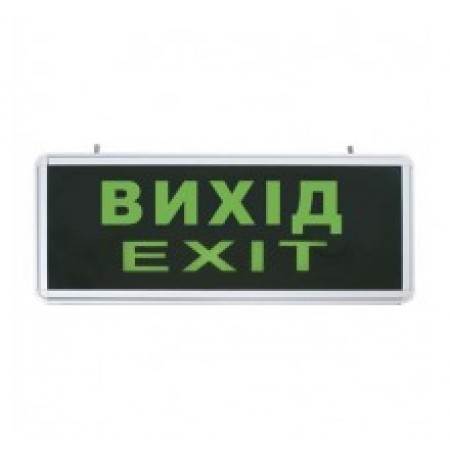 """Светильник аварийного освещения """"ВИХІД"""" LED EL50 FERON (с акумулятором)"""