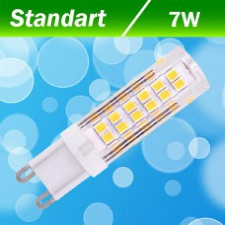 Светодиодная лампа G9 7W 4500K AC220 Biom