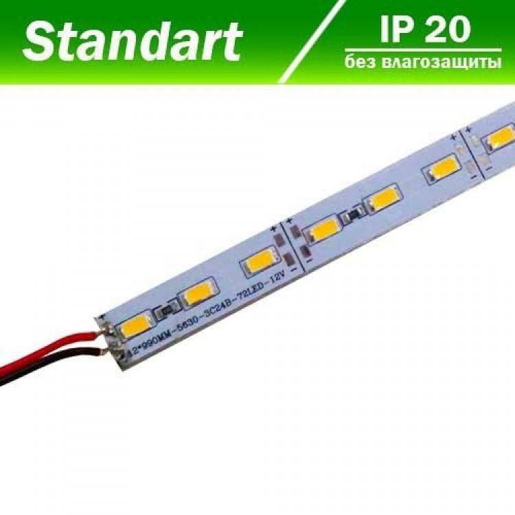 Светодиодная линейка SMD 5630-72 24W 6400K, 12В, IP20 белый