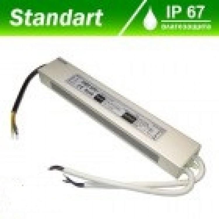Блок питания для светодиодной ленты 12V 200W герметичный